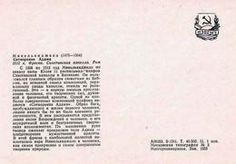 Tomsk Monument Lénine Place Lénine Voiture 1987 - Altri