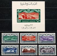 Egypt 1959 Yv. 449/54** + Bf 10**, Mi 563/68** + Bl 10** MNH - Unused Stamps