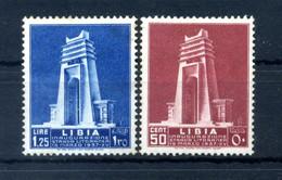 1937 LIBIA SET * - Libia