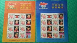 2004 CHINA ATHENS OLYMPIC GAME GREETING SHEETLET-WOMEN VOLLEYBALL - Zomer 2004: Athene