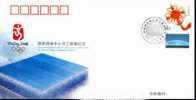 PFTN-TY18 2008 OLYMPIC SWIMMING CENTER BREAK GROUND COMM.COVER - Verano 2008: Pékin