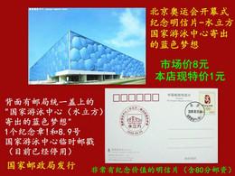2008 CHINA OLYMPIC GAME NATIONAL AQUATICS CENTER P-CARD - Verano 2008: Pékin