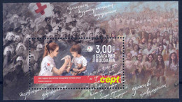 Bulgarian Youth Red Cross - Bulgaria  / Bulgarie 2021 - Block MNH** - Croce Rossa