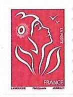 FRANCE  Type Marianne De Lamouche   N°3744A Année 2005 - Neufs