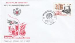 MONACO FDC 2006 MUSEE DES TIMBRES - FDC