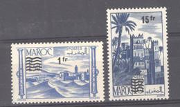 Maroc  :  Yv  327-28  ** - Unused Stamps