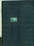 BECHUANALAND CAMPAGNE CONTRE LA FAIM 1 VAL  NEUF A PARTIR DE 0.60 EUROS - 1885-1964 Bechuanaland Protectorate