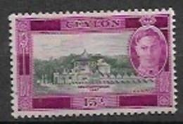 CEYLON 1947 KG Vl NEW CONTITUTION 15c MH - Ceylon (...-1947)