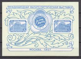 Sovjet Union 1957 Mi Block 21 MNH - Blokken & Velletjes