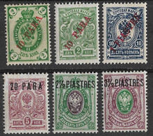 Russia Offices In Turkey 1900-1912 Nice Lot Of 6 Mint Stamps. - Levant