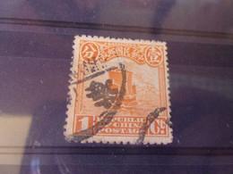 CHINE  YVERT N°146 - 1912-1949 Republik