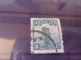 CHINE  YVERT N°184 - 1912-1949 Republik