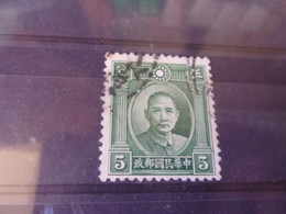 CHINE  YVERT N°223 A - 1912-1949 Republik