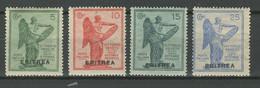 Taly 1922 Eritrea ☀ Early Victory Issue, Full Set ☀ MH* - Eritrea