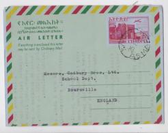 Asmara Erythrée Aérogramme Ethiopie Pour Bournville 1954 Eritrea Ethiopia Air Mail Letter - Eritrea