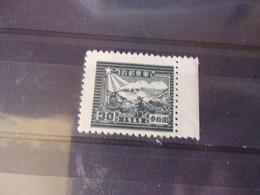 CHINE ORIENTALE  YVERT N° 21 - Ostchina 1949-50