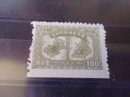 CHINE ORIENTALE  YVERT N° 43 - Ostchina 1949-50