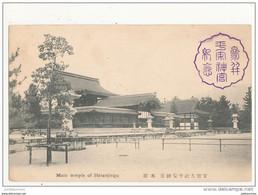 JAPON MAIN TEMPLE OF HEIANJINGU CPA BON ETAT - Altri