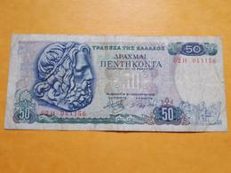 GRECE 50 DRACHMAI 1978 - Grecia