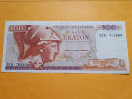 GRECE 100 DRACHMAI 1978 - Grecia