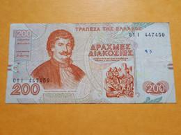 GRECE 000 DRACHMAI 1996 - Grecia