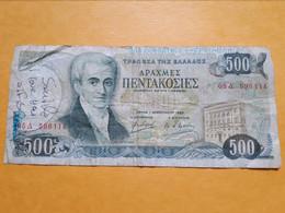 GRECE 500 DRACHMAI 1983 - Grecia