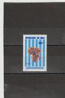 MALI : Réseau Panafricain Des Télécommunications : Carte De L'Afrique Et Réseau - Mali (1959-...)