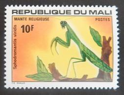 """MALI YT 283 NEUF**MNH """"MANTE RELIGIEUSE"""" ANNÉE 1977 - Mali (1959-...)"""