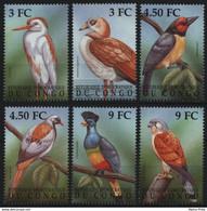 1855/1860** - Oiseaux Du / Vogels Van / Vögel Des Kongo / Birds Of  - CONGO - Ongebruikt