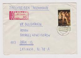 1970s East Germany DDR Reg Gebuhr Bezahlt 50Pf Label RUBENS Stamp Cover (38331-1) - Briefe U. Dokumente