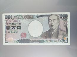 JAPON 10000 YEN 2011.(XF) - Japan