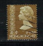 HONG KONG - Yvert 273 Elizabeth - Used Stamps