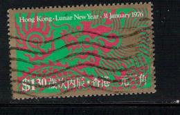 HONG KONG - Yvert 144 - 173 - 288 - 317           -; - Used Stamps