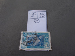 TIMBRE COTE D'IVOIRE.N°82.OBL .CATALOGUE YVERT. - Used Stamps