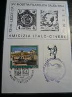 Cina-China Amicizia Italo Cinese Lecce 1988 -Cartolina Numerata - Altri