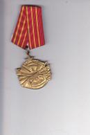 YUGOSLAVIA  --  YU ARMY  --  ORDEN, MEDAL  --  SMRT FASIZMU - SLOBODA NARODU  --  Nr. 16026 - Sonstige Länder