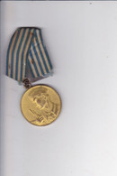 YUGOSLAVIA  --  YU ARMY  --  ORDEN, MEDAL  --  ZA HRABROST  --   BRAVERY MEDAL - Sonstige Länder