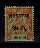 Mong Tzeu - Replique De Fournier - YV 7 N* - Nuevos