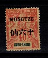 Mong Tzeu - Replique De Fournier - YV 11 N* - Nuevos
