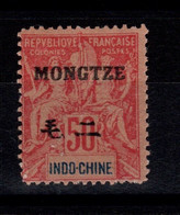 Mong Tzeu - Replique De Fournier - YV 12 N* , Rare - Nuevos