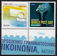 """GREECE 2021 """"POST DAY '21"""" LABEL With Uprated 2008 Stamp, MNH/** - Unused Stamps"""