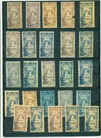 France, EXPO 1900, 26 Labels Stamps MH CINDERELLA - VIGNETTE RARE! 4 Pictures - Autres