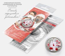 Russia, 2020  Medicine, COVID -19 , 25 Rubels Rubles Rbl Colored In RED Pack - Medicina