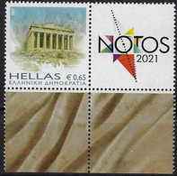 """GREECE 2021 """"NOTOS '21"""" LABEL With Uprated 2007 Stamp, Full Gum (!) MNH/** - Unused Stamps"""