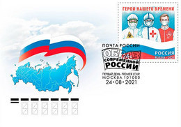 Russia 2021 Image Of Modern Russia. Heroes Of Our Time Pandemic COVID 19 + Bear, 2 FDC - Medicina