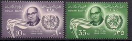 1958 - EGITTO - EGYPT Ägypten - Mi 552-553 **MNH  UNO Erlärung Menschenrechte - Unused Stamps