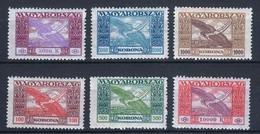 Hungary 1924. Ikarus Aviation Nice Set MNH (**) Michel: 383-388 - Ungebraucht