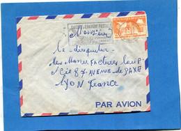 """Marcophilie-*TGuinée-cad Conakry +flamme """"caisse D'épargne"""" 1959 Stamps N°5proclamation  Indépendance - Guinee (1958-...)"""