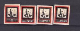RUSSIA YR 1924,SC 265-68,MI 238B-41B,MH *,LENIN DEATH, GENUINE, NOT FAKES LIGHT PAPER VARIETY - Nuevos