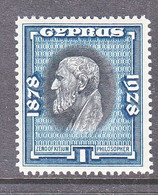 CYPRUS  115  ** - Cyprus (...-1960)